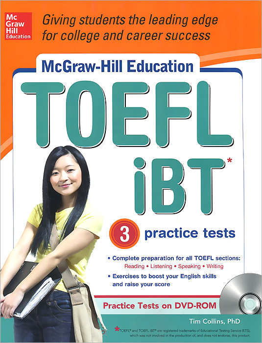 McGraw-Hill Education TOEFL iBT 3: Practice Test (+ CD-ROM) ket for schools practice tests student s book учебник