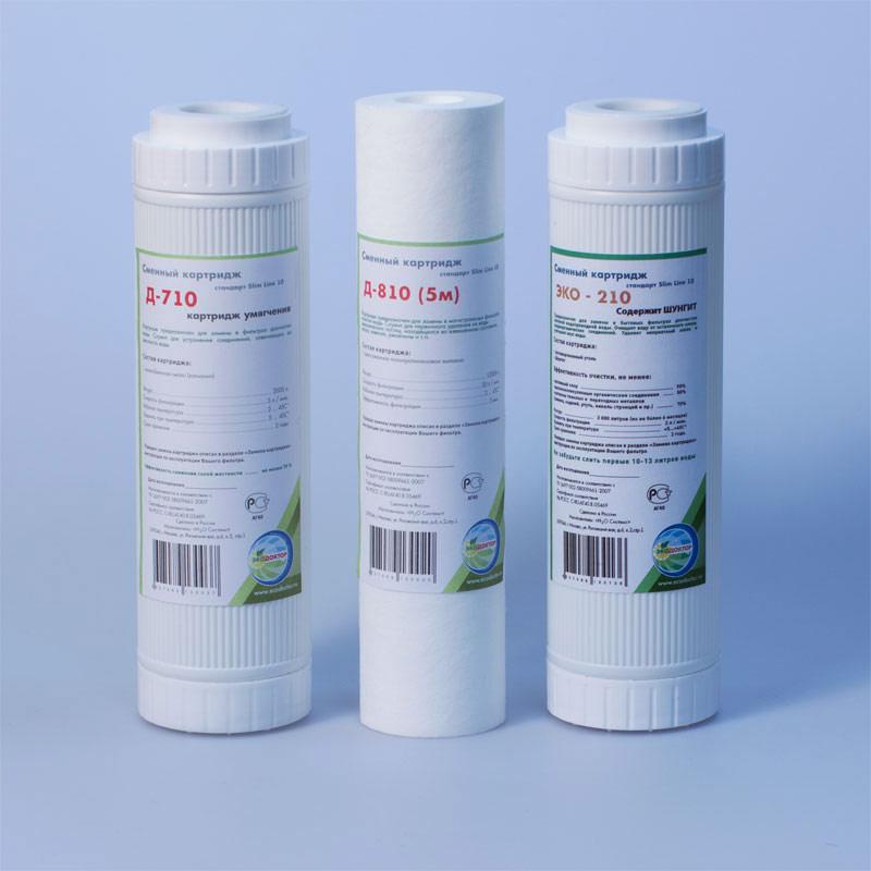"""Комплект картриджей """"ЭкоДоктор №4"""" предназначен для замены исчерпавших свой ресурс картриджей в стационарных трехступенчатых фильтрах.  Состав комплекта:  Д-810(5М) – Картридж состоит из полипропиленового волокна для задержки механических частиц в воде;  ЭКО-210 – Картридж состоит из из высококачественного активированного угля и шунгита. Предназначен для удаления из воды: органических соединений 80%, хлора 90%, катионов тяжелых металлов 70%. Улучшает вкус воды  и удаляет неприятный запах воды.  Д-710 – Умягчающий воду картридж с ионообменной смолой.  Эффективность очистки:  соли жесткости: 70%;   взвешенные примеси: 95%;   остаточный хлор: 90%;   органические соединения: 93%;   катионы тяжелых металлов: 80%;   нефтепродукты: 70%.  Комплект может применяться в трёхступенчатых стандартных фильтрах любых известных марок.  Рекомендован в фильтры марки «Экодоктор» ЭКОНОМ-3, СТАНДАРТ-3,  ЭЛИТ-3. Характеристики: Тип картриджей: 10"""" Slim Line Температура воды: 2-45 °С Размер картриджей: 25,4 см х 6,8 см. Размер упаковки: 26 см х 19 см х 7 см."""