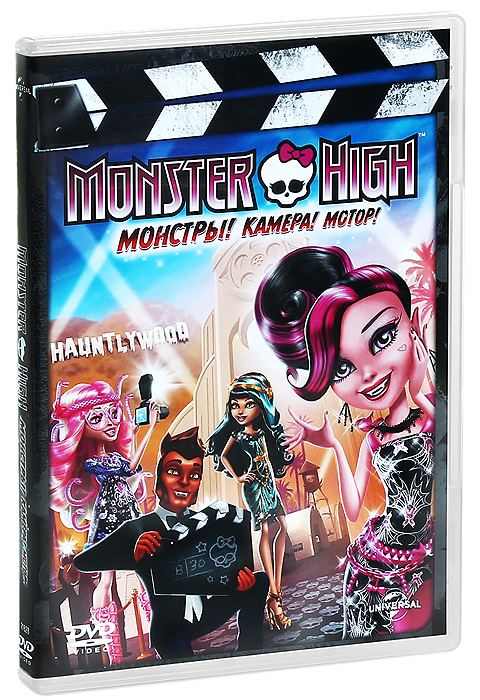 Monster High: Монстры! Камера! Мотор! monster high мотор побег с острова черепов 2 в 1