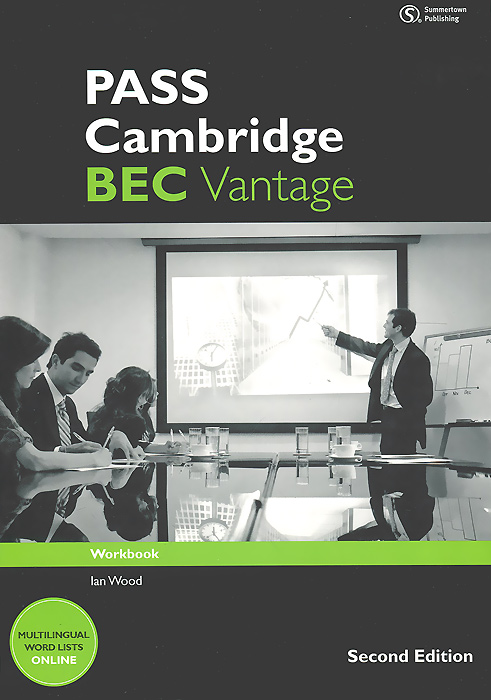 Pass Cambridge: BEC Vantage: Workbook grammar and vocabulary for cambridge first