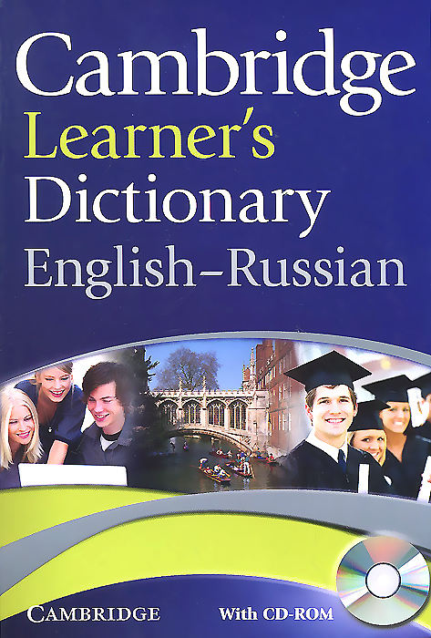 Cambridge Learner's Dictionary English-Russian (+ CD-ROM) collins russian dictionary tom s house