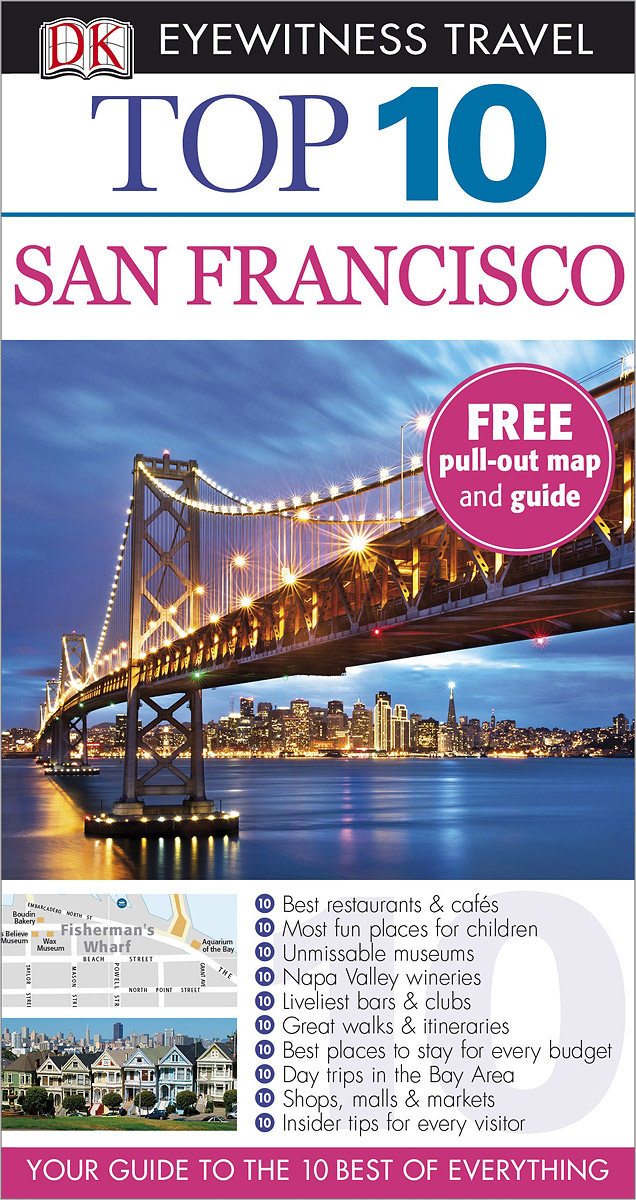 San Francisco: Top 10 florida top 10 garden guide top 10 garden guides