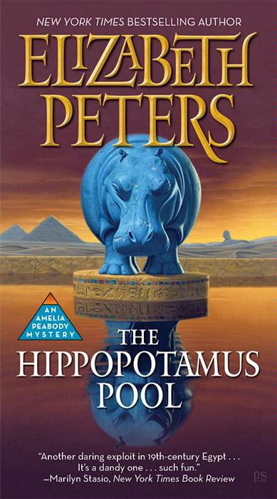 Hippopotamus Pool the hippopotamus