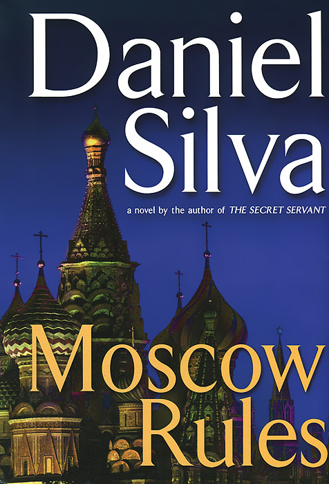 Moscow Rules ludlum s r the moscow vector a covert one novel isbn 9780312990718