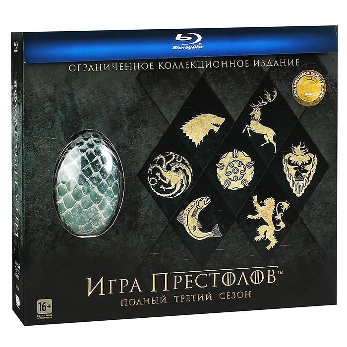 Игра престолов: Сезон 3 (5 Blu-ray + яйцо + 6 открыток) старикам тут не место blu ray