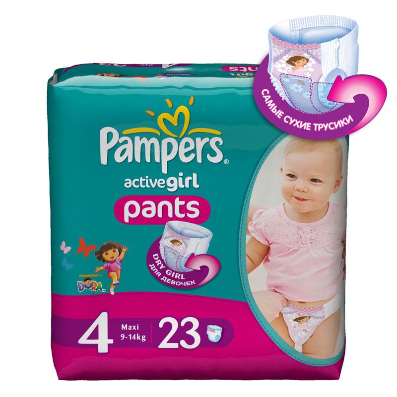 Pampers Active Girl Подгузники-трусики для девочек 4, 9-14 кг, 23 шт -  Подгузники и пеленки