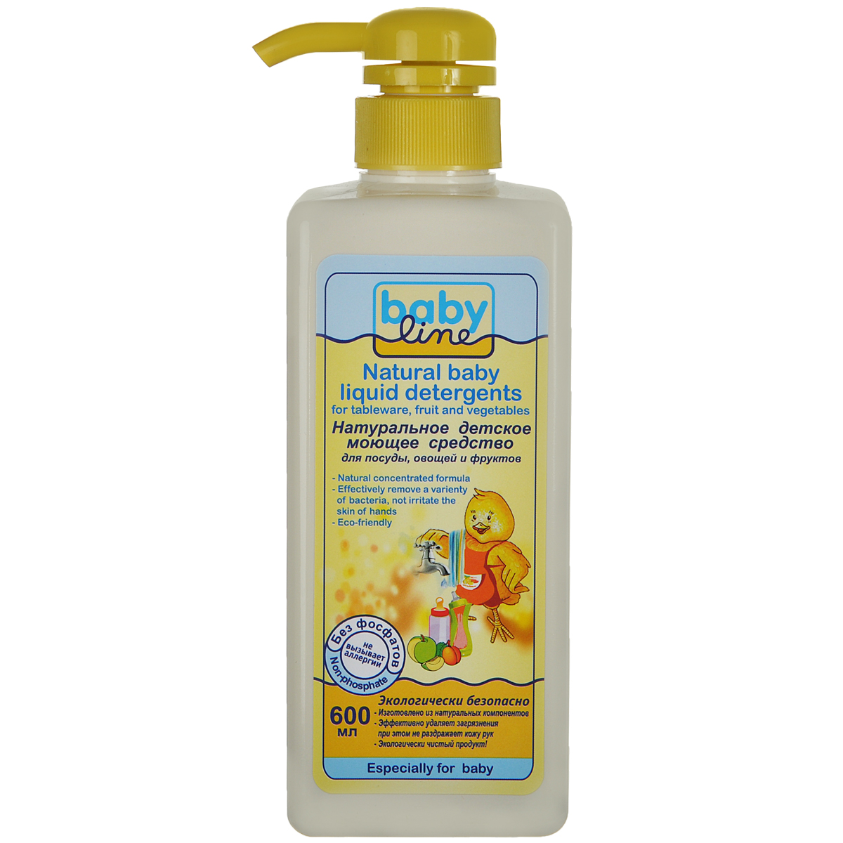 BabyLine Моющее средство для посуды, овощей и фруктов, натуральное, детское, 600 мл18273362Моющее средствоBabyLine изготовлено из натурального сырья и компонентов, используемых в производстве продуктов питания, поэтому полностью безопасно для младенцев с первых дней жизни.Эффективно удаляет пищевые загрязнения и бактерии с детской посуды, сосок и т.д.Особенно рекомендовано для мытья фруктов и овощей. Характеристики:Объем: 600 мл. Артикул: 18273362. Изготовитель: Германия. Товар сертифицирован.