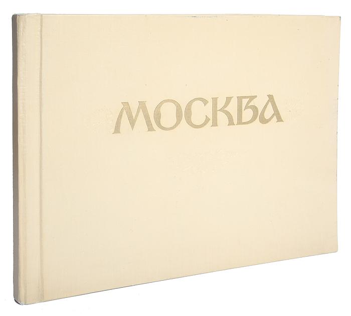 Москва. Виды города. Фотоальбом купить цветные типсы в москвы