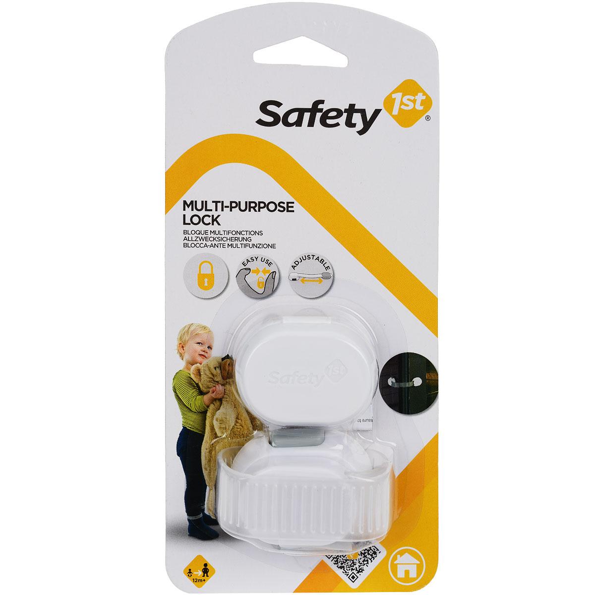 Блокиратор на холодильник Safety, цвет: белый б у морозильные камеры витрины