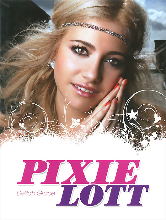 Pixie Lott пикси лотт pixie lott turn it up