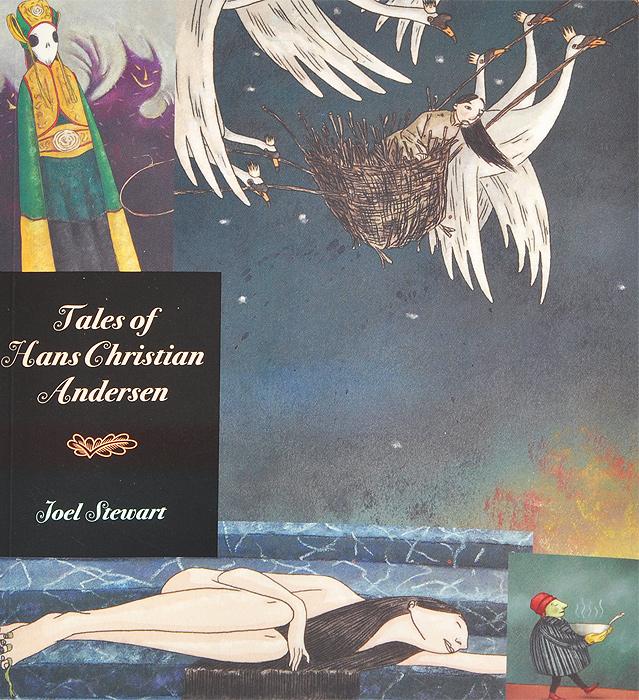 Tales of Hans Christian Andersen andersen h hans andersens christmas tales