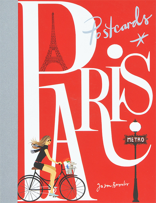 Paris Postcards paris sketchbook jason brooks