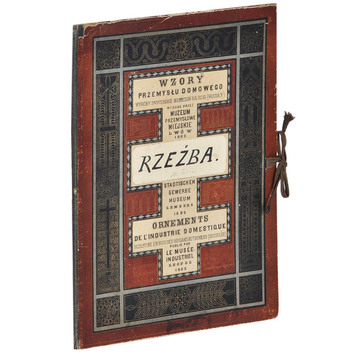 Wzory przemyslu domowego: Rzezba stadtischen Gewerbe Museum.