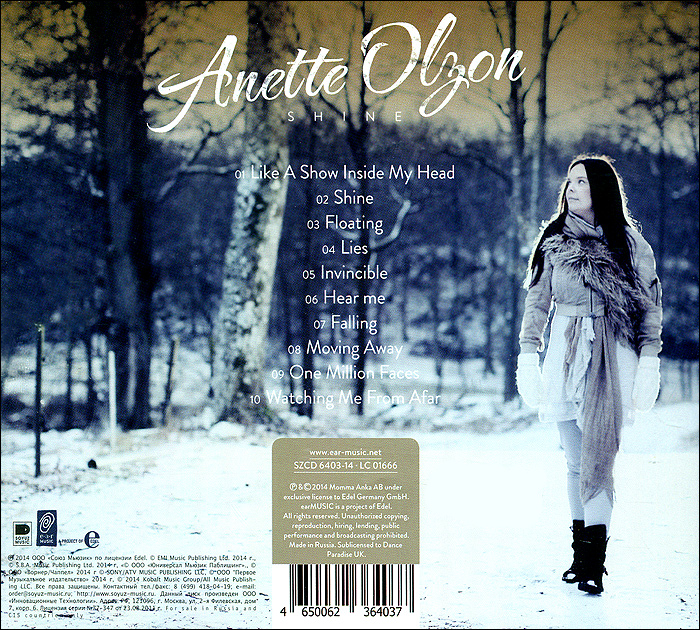 Anette Olzon.  Shine ООО