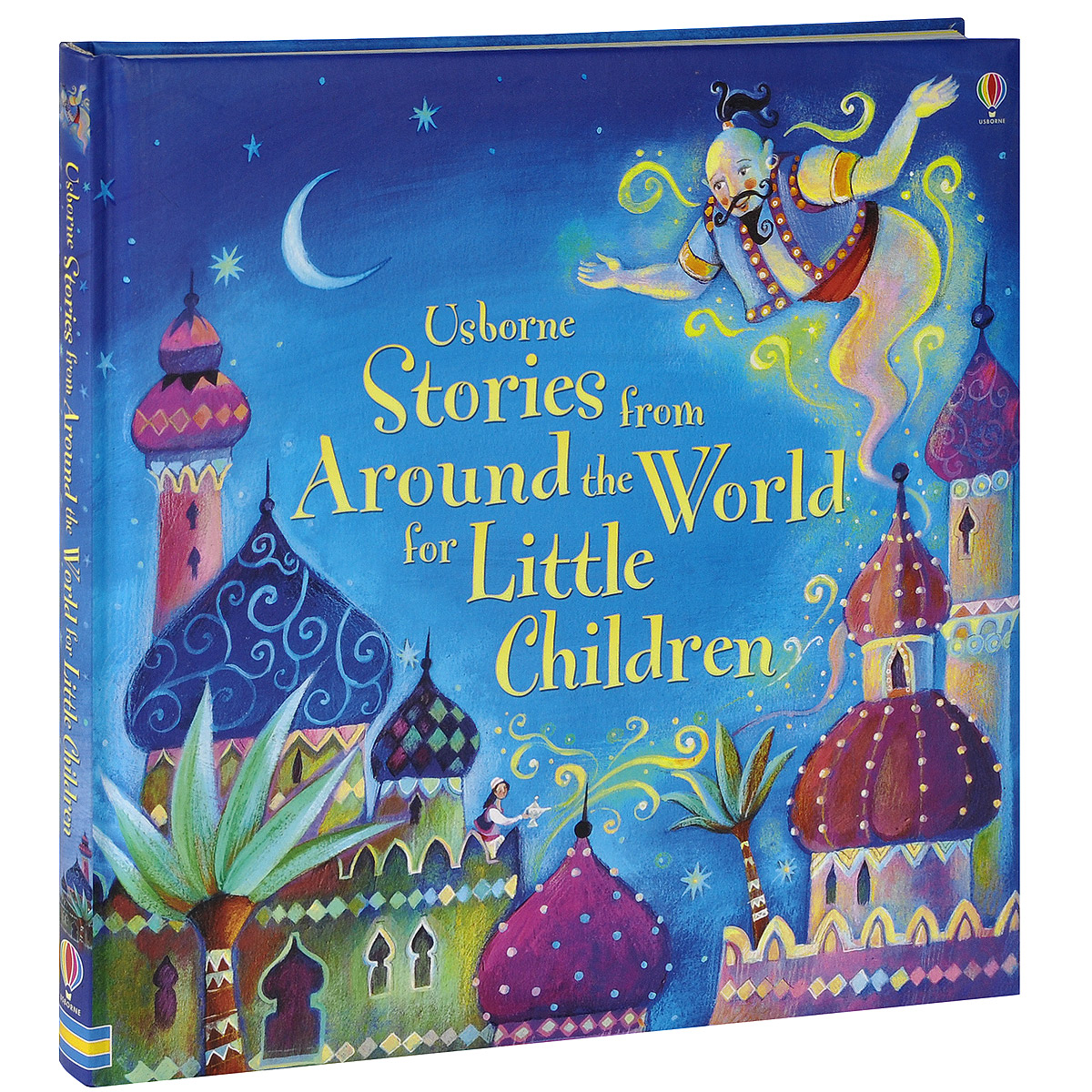 Stories from Around the World for Little Children the whistling monster stories from around the world