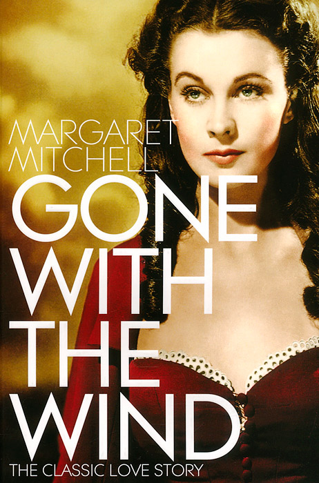 Gone With The Wind юбка dreams gone with the wind h111 2015