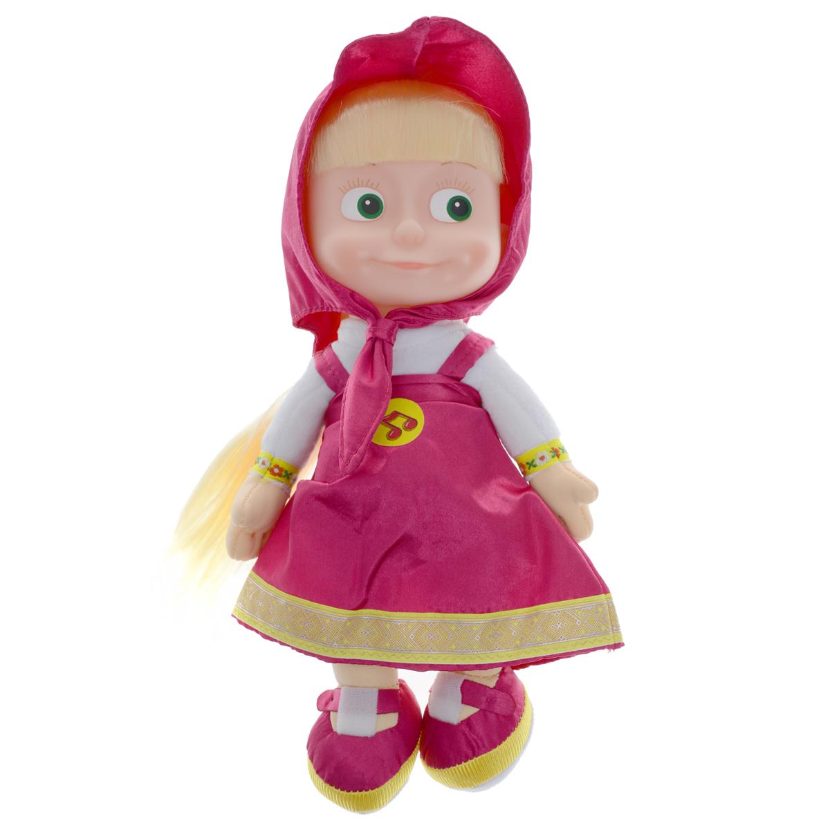 Мульти-Пульти Мягкая кукла Маша мульти пульти мягкая игрушка принцесса луна 18 см со звуком my little pony мульти пульти