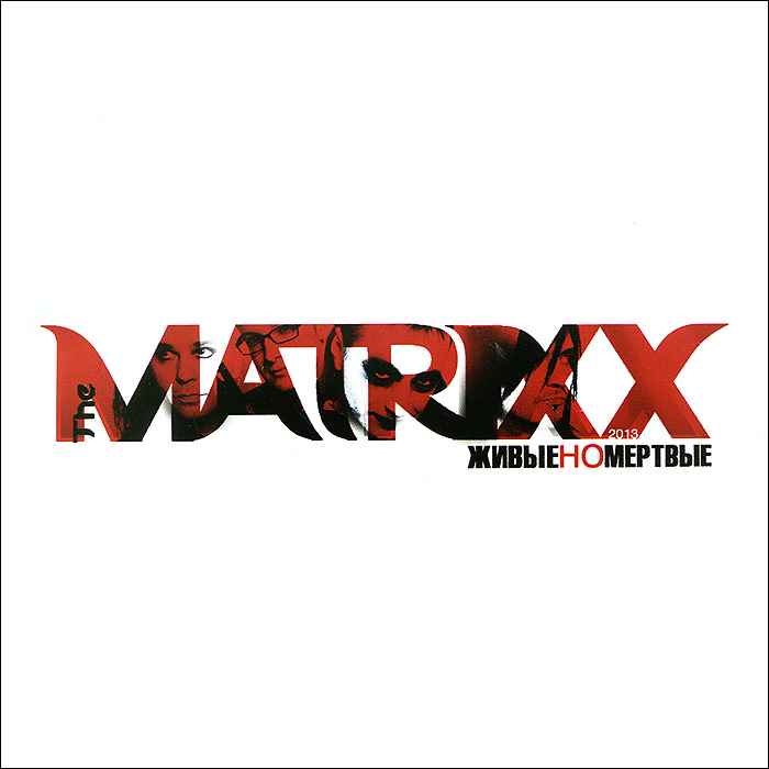 30 сентября 2013 года группа The MATRIXX выпускает свой 3-й студийный альбом