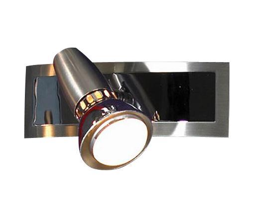 Настенно-потолочный светильник Lussole Aprilia LSL-1491 01LSL-1491-01Споты – это один или несколько светильников, расположенных на одном основании, и свободно крепящиеся не только на потолок, но и на стену. Главная особенность спотов в том, что они могут поворачиваться относительно своего основания в разные стороны, обеспечивая более эффективное и целенаправленное освещение различных зон. Споты позволяют создать «зональное» освещение разных частей комнаты. Настенные и потолочные споты на кухне одновременно хорошо осветят и зону приготовления пищи, и обеденную зону.