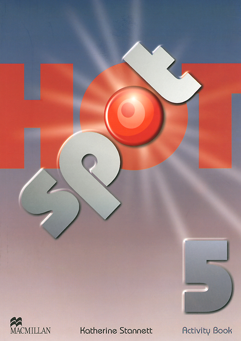 Hot Spot 5: Activity Book крем premier on the spot relief