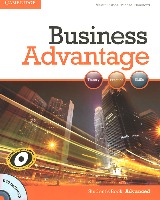 Business Advantage: Student's Book: Advanced (+ DVD-ROM) business result skills for business studies комплект из 2 книг dvd rom