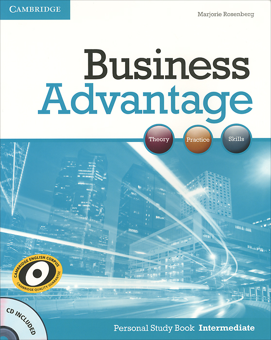 Business Advantage: Personal Study Book Intermediate (+ CD-ROM)