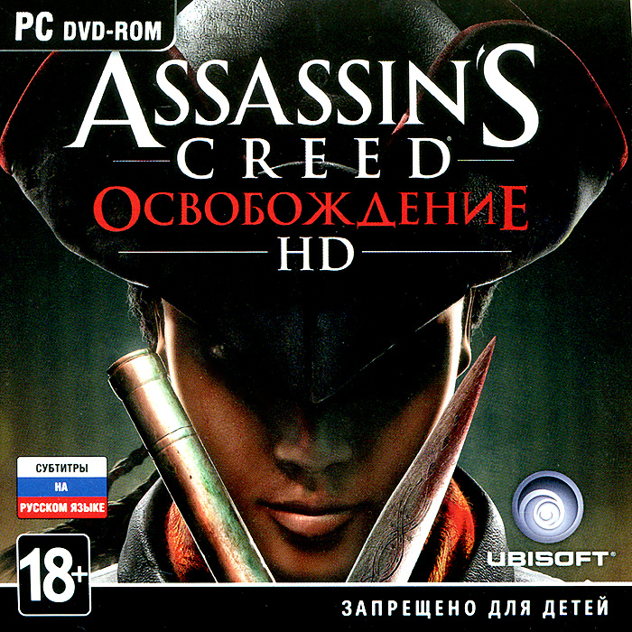 Assassin's Creed: Освобождение HD, Ubisoft Entertainment