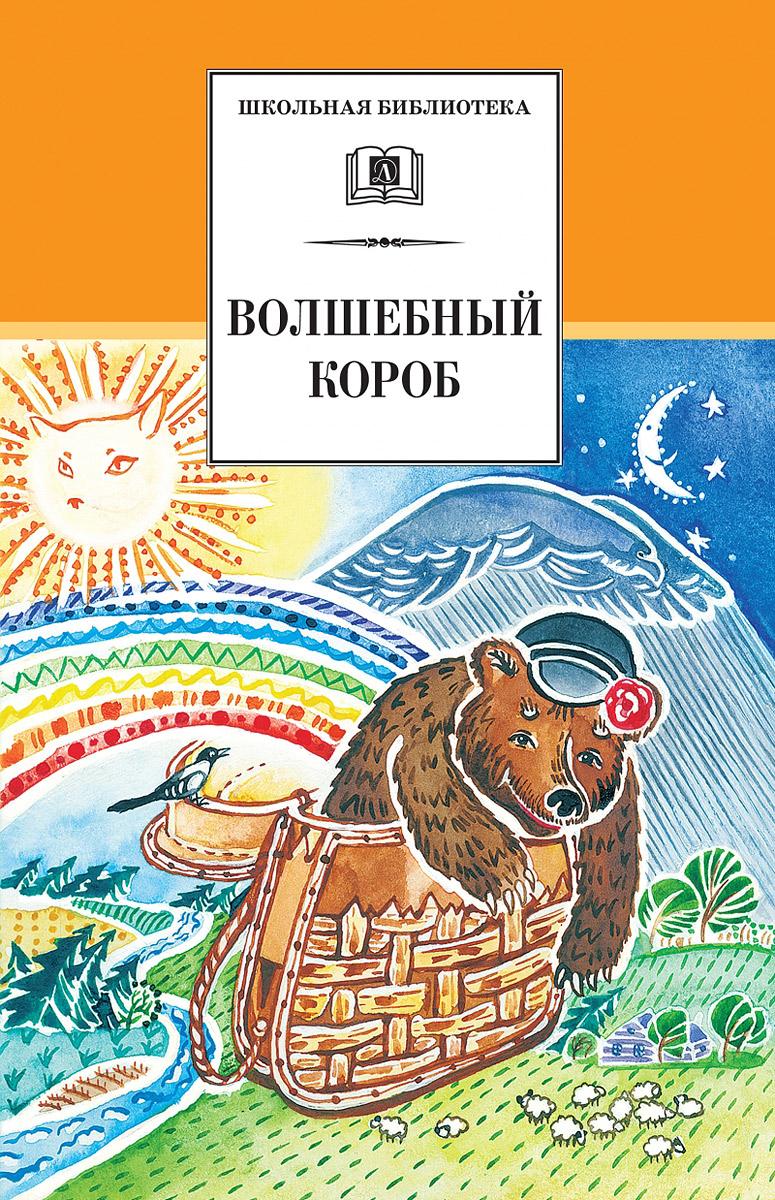Волшебный короб отсутствует старинные русские водевили