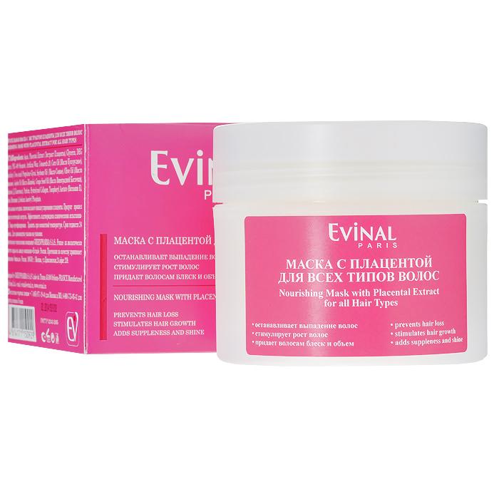 Evinal Питательная маска с плацентой, для всех типов волос, 250 мл0929Питательная маска Evinal с плацентой предназначена для всех типов волос. Маска надежно останавливает выпадение волос, усиливает рост новых волос, увеличивает толщину и блеск волос. Характеристики:Объем: 250 мл. Артикул: 0929. Производитель: Россия. Товар сертифицирован.Уважаемые клиенты! Обращаем ваше внимание на то, что упаковка может иметь несколько видов дизайна. Поставка осуществляется в зависимости от наличия на складе.