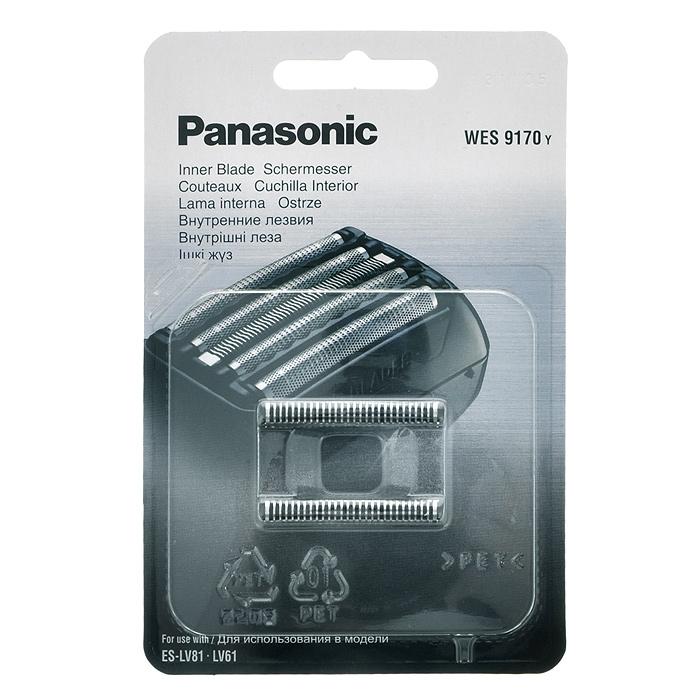 Panasonic WES9170Y1361 сменный нож для бритв ES-LV81/61WES9170Y1361Сменная сеточка для бритвы Panasonic WES9171 изготовлена из высококачественных нетоксичных материалов, поэтому вернет бритве первозданную функциональность, обеспечивающую идеальное качество бритья с максимальным комфортом.Предназначено для: электробритв Panasonic ES-LV81/ES-LV61Предназначено для: электробритв Panasonic ES-LV81/ES-LV61Предназначено для: Panasonic ES-LV81/61