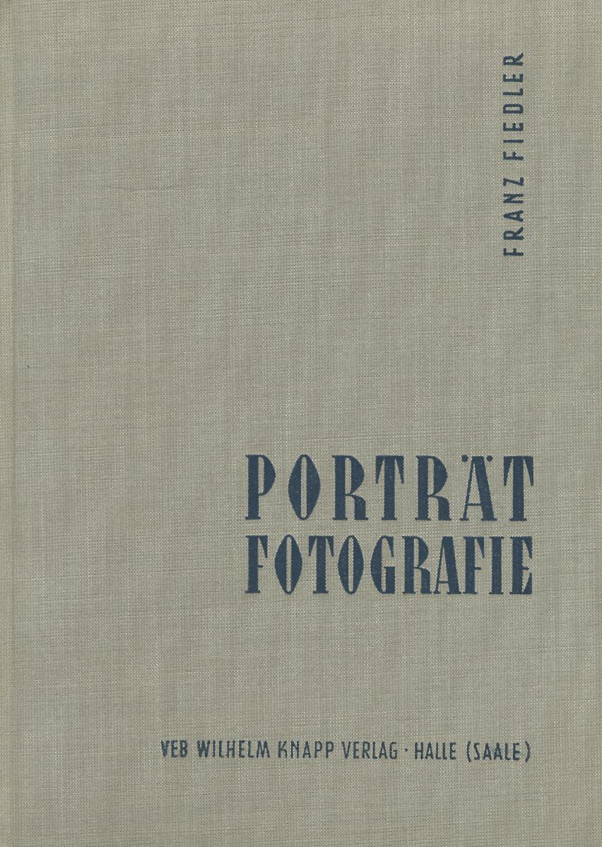 Portratfotografie цена 2017