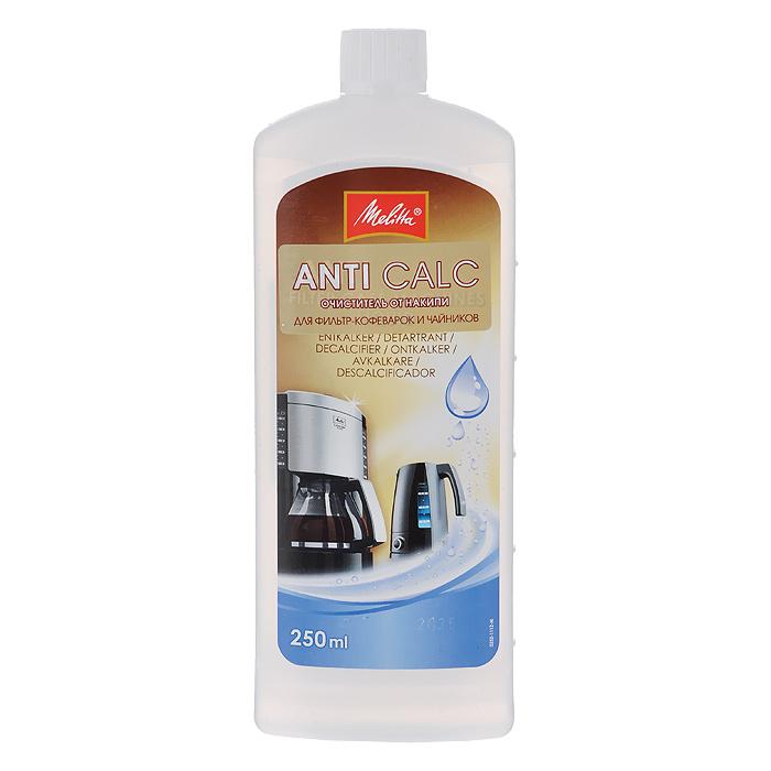 Очиститель от накипи Melitta для фильтр-кофеварок и чайников, 250 мл1500745Очиститель накипи для фильтрующих кофеварок и электрических чайников. С помощью очистителя от накипи Melitta вы сможете легко удалить известковый налет благодаря входящей в состав лимонной кислоте.Характеристики:Состав: лимонная кислота.Объем: 250 мл.Товар сертифицирован.