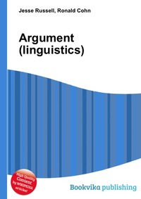 Argument (linguistics)