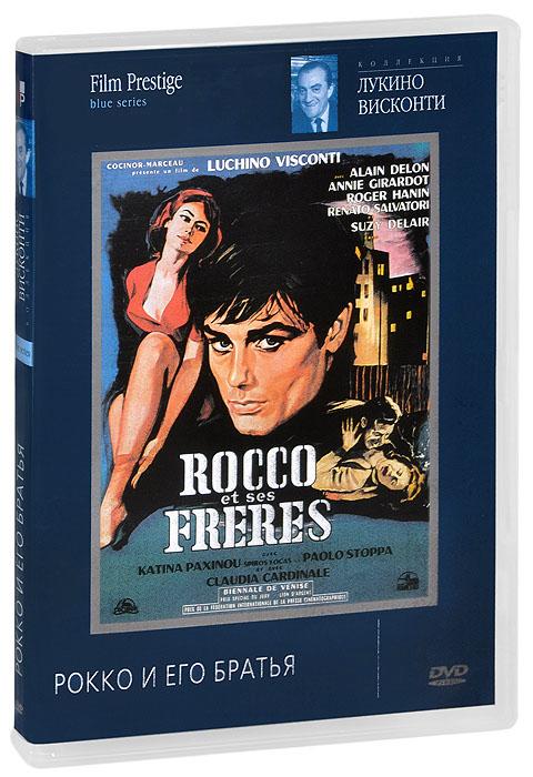 Коллекция Лукино Висконти: Рокко и его братья