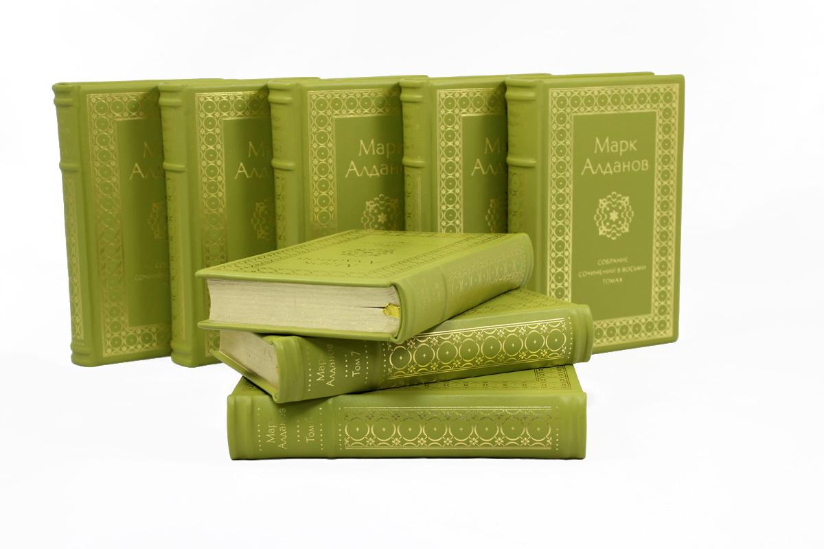 Марк Алданов Марк Алданов. Собрание сочинений в 8 томах (эксклюзивное подарочное издание)