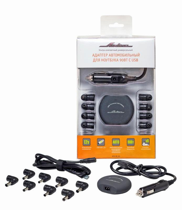 Адаптер автомобильный для ноутбука универсальный, с USB, 90 ВтACH-NC-03Универсальный адаптер Airline для ноутбуков. Предназначен для питания и зарядки различных моделей ноутбуков от гнезда прикуривателя автомобиля. В комплект входит 8 разъёмов-адаптеров. Выходное напряжение автоматически выбирается при подключении необходимого разъёма. Адаптер имеет миниатюрные размеры, финишное прорезиненное покрытие. Также имеется выход USB 2.1А для зарядки мобильных телефонов. На упаковке приведён список моделей, к которым подходит данное устройство.