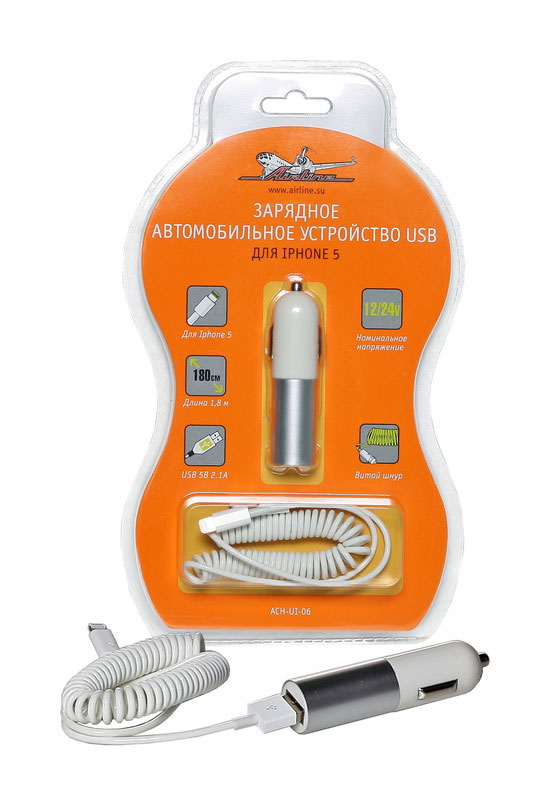 Зарядное устройство Airline автомобильное USB для IPhone 5ACH-UI-06Зарядное устройство автомобильное USB для IPhone 5 состоит из адаптера USB 2.1A в прикуриватель автомобиля и шнура USB - IPhone 5 Lightning. Шнур можно также использовать для соединения IPhone 5 с компьютером.Длина шнура: 180 см
