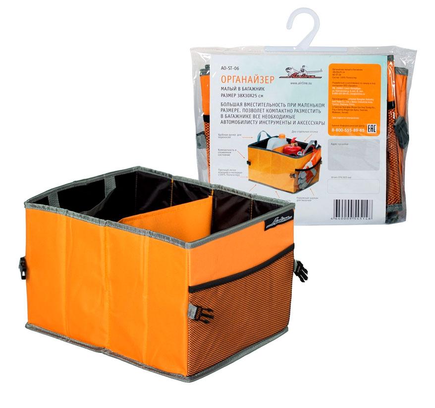 Органайзер малый в багажник Airline, 38 х 30 х 25 смAO-ST-06Благодаря своей конструкции органайзер Airline имеет большой объем, два отсека и наружный карман, позволяющие разместить в нем все необходимые автомобилисту инструменты и аксессуары. Имеет удобные ручки для транспортировки. Для предотвращения перемещения по багажнику он снабжен системой крепления.
