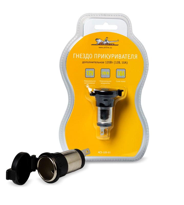Гнездо прикуривателя дополнительное Airline, 120 ВтACS-120-01Гнездо прикуривателя Airline предназначено для питания устройство со стандартным штекером прикуривателя. Подводимая проводка должна иметь сечение не менее 0,75 мм2. Установочный диаметр 25 мм. Обязательна установка предохранителя номиналом 10 А в цепь питания дополнительного гнезда прикуривателя.Максимальный ток: 10 А.Максимальная мощность нагрузки: 120 Вт. Телефон единого информационного центра 8(800)700-2585.
