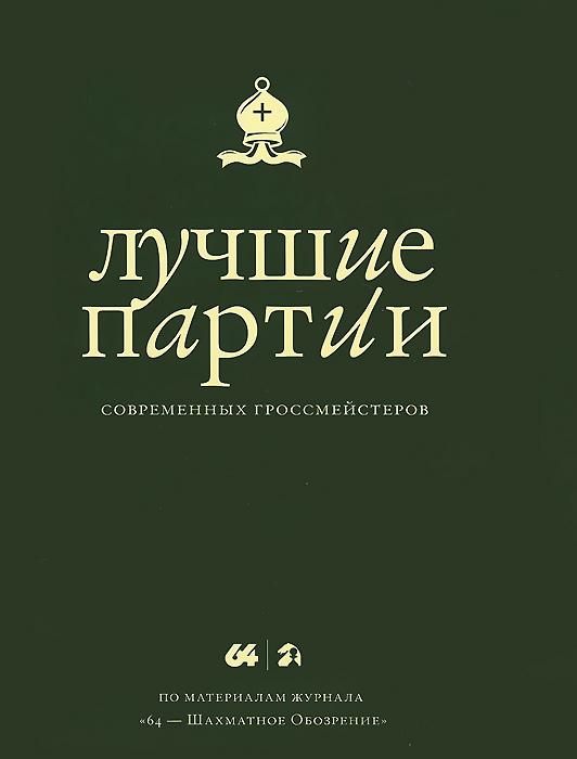 Книги современных авторов скачать бесплатно