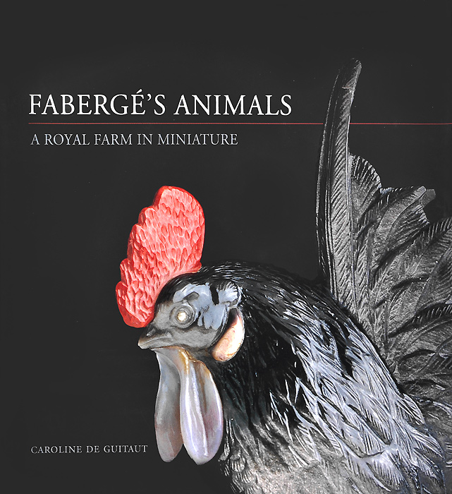 Faberge's Animals: A Royal Farm in Miniature his royal whiskers