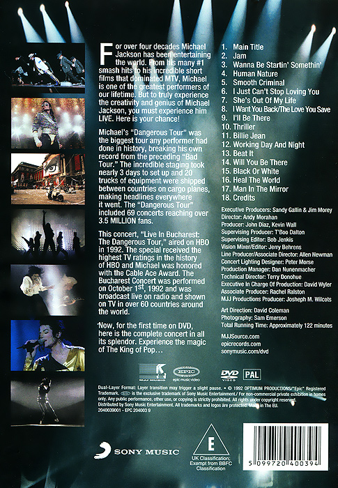Michael Jackson:  Live In Bucharest - The Dangerous Tour SONY BMG