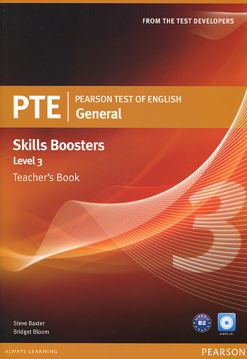 Pearson Test of English: General: Skills Booster: Level 3: Teacher's Book (+ 2 CD) gray e practice tests for the prelliminary english test teacher s book