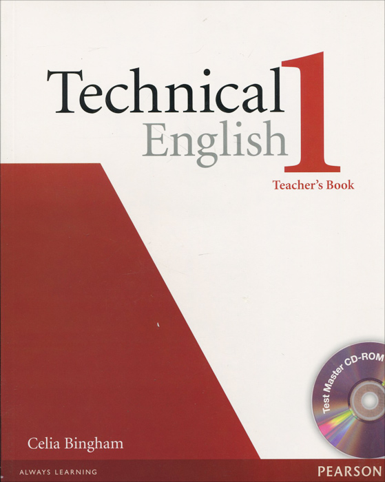 Technical English 1: Teacher's Book (+ CD-ROM) кастрюля rondell mocco