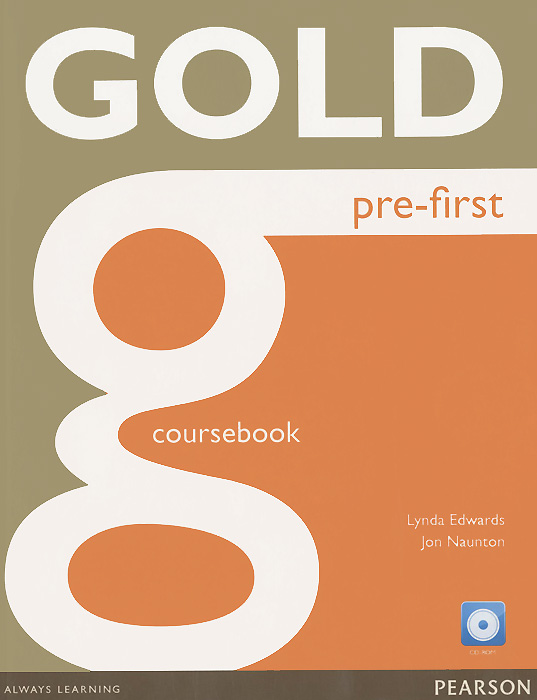 Gold First: Pre-First: Coursebook (+ CD) яйцеварки first яйцеварка