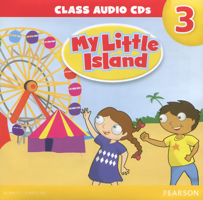 My Little Island 3: Class Audio CDs (аудиокурс на 2 CD) welcome starter a class cd для занятий в классе cd