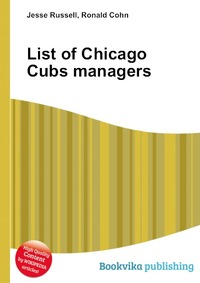 List of Chicago Cubs managers sandals general managers