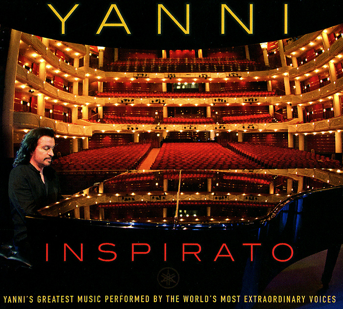 Yanni Yanni. Inspirato термос laplaya hercules bottle 0 75