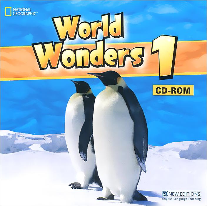 World Wonders 1 (аудиокурс CD)
