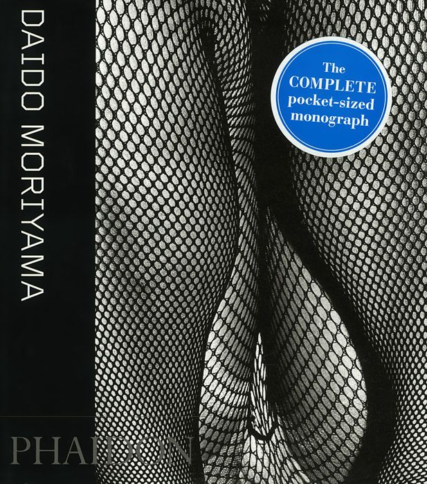 Daido Moriyama 李嘉诚全传the biography of li ka shing collected edition